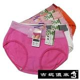 【吉妮儂來】6件組舒適條紋織帶竹炭底中低腰平口褲(隨機取色/尺寸Free)