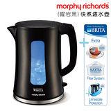 『Morphy Richards』快煮濾水壺 1.5L (曜岩黑)