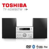 【TOSHIBA】DVD/MP3/USB/藍芽床頭音響 (TY-ASW86TW)