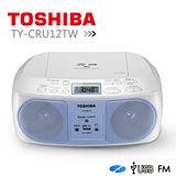 TOSHIBA CD/MP3/FM收音機/USB 手提音響 (TY-CRU12TW)
