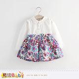 魔法Baby~女童洋裝 春夏薄款長袖連身裙 k39290