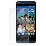 【D&A】 HTC Desire 626 專用日本原膜HC螢幕保護貼(鏡面抗刮)