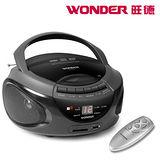旺德手提(遙控)音響WS-B004U