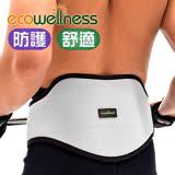 【ecowellness】強化舉重腰帶C010-2560E健身腰帶深蹲腰帶.舉重量訓練腰帶.腰部防護腰帶
