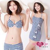 【天使霓裳】俏麗波浪 三件式比基尼泳衣(白藍)