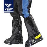 【JUMP】PVC尼龍反光鞋套L007(黑橘 M-3XL)