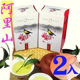 【龍源茶品】阿里山茗香雀鳴-輕焙火烏龍茶葉2盒組(150g/盒)