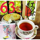 【龍源茶品】小葉種蜜香無毒三角立體紅茶包9袋組(7入/ 組)~共63包