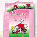 名流寢飾 Snoopy史努比朋友單人涼被 .