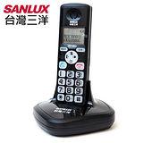【台灣三洋】SANLUX 數位DECT無線電話 DCT-9831