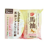 日本Pelican馬油香皂80g*2