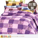 魔法Baby~台灣製3.5x6.2尺單人枕套床包組-紫 u01s276