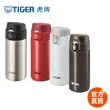 【TIGER虎牌】360cc極輕量彈蓋式保溫保冷杯(MMY-A036)