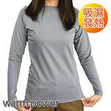 【Warm Power】吸濕發熱內刷毛保暖內衣.衛生衣.發熱衣 女圓領衫(灰色)