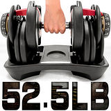 快速調整52.5磅智慧啞鈴(15種可調式) C176-552 52.5LB槓鈴
