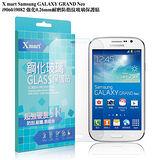 X_mart Samsung GALAXY GRAND Neo i9060 i9082 強化 0.26mm防指紋玻璃貼