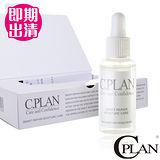 【C.PLAN】Moist24鎖水保濕精華液30ml(即期良品)