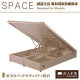 【日本直人木業】專利透氣安全掀床-5尺標準雙人