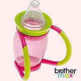 英國 Brother Max 4 階段喝水訓練杯 - 粉紅