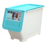 ★2件超值組★KEYWAY 中前開式整理箱-藍(42*22*31cm)