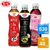 【愛健】紅豆水/黑豆水/洛神紅纖任選2箱組(48入裝)