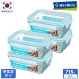 Glasslock強化玻璃微波保鮮盒 - 長方形715ml團購四入組