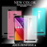 VXTRA for 華碩 ASUS Zenfone 2 ZE500CL 5.0吋 時尚磨砂質感 糖果色保護殼 手機套