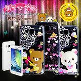 Rilakkuma/拉拉熊/懶懶熊 三星 Samsung Galaxy E7 SM-E7000 透明軟式保護套 手機殼 (甜蜜款)