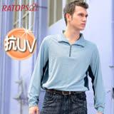 【RATOPS】男款 Coolmax 薄長袖拉鍊翻領排汗休閒衫.長袖POLO衫/ DB8444 亮藍灰色