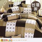魔法Baby~台灣製秀士棉5x6.2尺雙人純棉枕套床包組 x006806