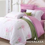 《HOYACASA 微戀香氛》加大四件式天絲兩用被床包組