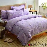 【AmoreCasa】夢幻紫境 玫瑰絨加大四件式被套床包組