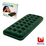 《購犀利》美國品牌【Bestway】73X30X8.5單人高級植絨充氣床墊