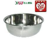 金優豆304不鏽鋼料理盆(18cm)