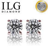 【ILG鑽】頂級八心八箭擬真鑽石耳環-單顆鑽石一克拉款(白K/玫瑰金)