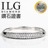 【ILG鑽】頂級八心八箭擬真鑽石手環-珠寶氣勢 011 Top jewelry(白K)