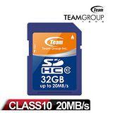 Team 十銓科技 32GB SDHC Class10記憶卡