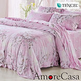 【AmoreCasa】甜蜜戀人 100%TENCEL天絲雙人四件式被套床包組