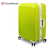 【Travelhouse】超越經典 24吋PC鋁框硬殼行李箱(糖果綠色)