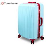 【Travelhouse】超越經典 20吋PC鋁框硬殼行李箱(水藍玫邊)