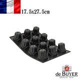 法國【de Buyer】畢耶烘焙『黑軟矽膠模系列』12入法式可麗露烤模