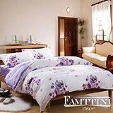 義大利Famttini【戀紫情迷】雙人四件式頂級純正天絲兩用被床包組
