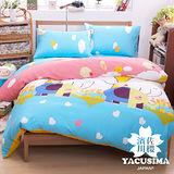 【日本濱川佐櫻-雲朵小象】台灣製雙人四件式精梳棉兩用被床包組