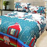 《KOSNEY 貓頭鷹之戀》雙人四件式活性精梳棉兩用被床包組-網