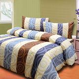 《咖啡魅影》雙人六件式舖棉兩用被床罩組-台灣製造