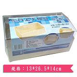 優質上下抽取式面紙盒13*26.5*14cm