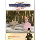 安徒生經典故事系列DVD9--拇指姑娘