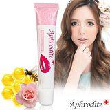 Aphrodite 超微粒蜂蜜美唇去角質凝膠 15ml