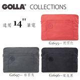 【Golla】北歐芬蘭時尚極簡 14吋筆電 收納包 (G1695紅、G1696黑、G1697灰 三色可選)