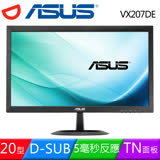 ASUS 華碩 VX207DE 20型背光TN液晶螢幕